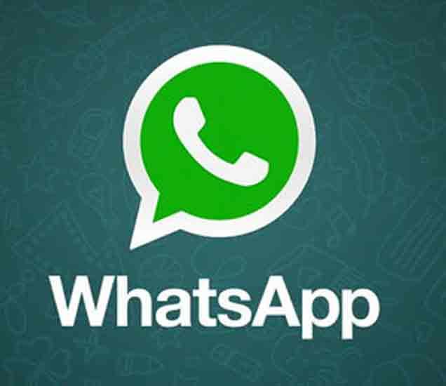 सावधान! WhatsApp च्या 20 कोटी युजर्सला धोका, हॅकर्स चोरत आहेत माहिती बिझनेस,Business - Divya Marathi