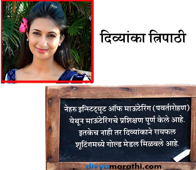 Highly Educated: जाणून घ्या किती शिकले आहेत तुमचे आवडते टीव्ही सेलेब्स...|टीव्ही,TV - Divya Marathi
