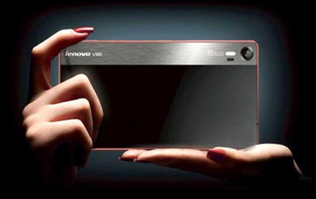 Lenovo 4G स्मार्टफोन 22 सप्टेंबरला होणार लॉंन्च, जाणून घ्या फीचर्स... बिझनेस,Business - Divya Marathi