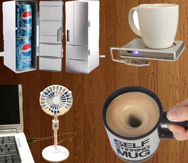 पोर्टेबल फ्रिज ते USB फॅन, लो बजेटमध्ये उपलब्ध गॅझेट बिझनेस,Business - Divya Marathi