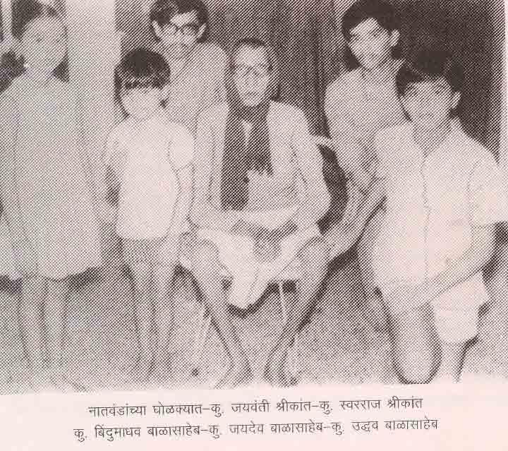 PHOTO : हे आहेत बालपणीचे राज ठाकरे, राजकारणाचे मिळाले बाळकडू, पाहा...|मुंबई,Mumbai - Divya Marathi