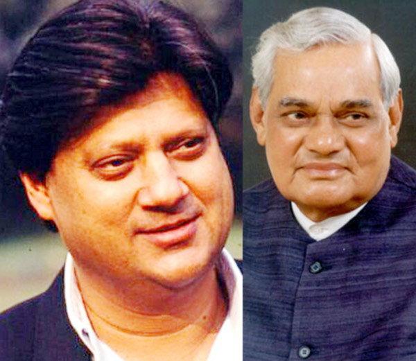 यांच्या निधनानंतर रडले होते तत्कालिन पंतप्रधान, लॉकेटने पटली होती ओळख|देश,National - Divya Marathi