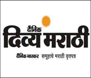 \'दिव्य मराठी\'च्या वतीने अन्नदान मोहिमेस प्रारंभ औरंगाबाद,Aurangabad - Divya Marathi