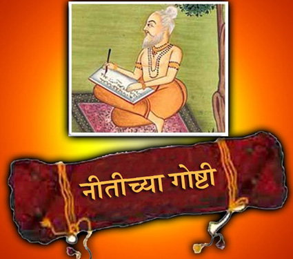नीती : हे 6 मनुष्याचे सर्वात मोठे शत्रू मानले जातात|जीवन मंत्र,Jeevan Mantra - Divya Marathi