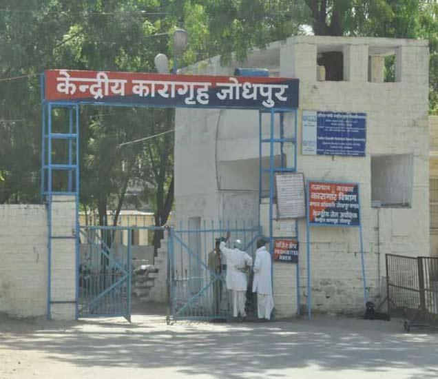 या तुरुंगात कैद आहे आसाराम, चिरीमिरी घेऊन पोलिसच कैद्यांना पुरवतात दारु|देश,National - Divya Marathi