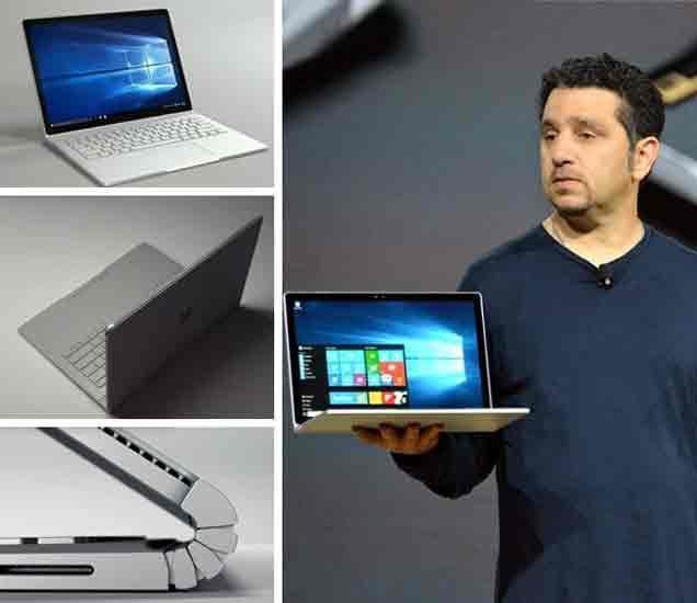 Microsoft चा Surface Book लॅपटॉप लॉन्च, 16GB रॅम, जाणून घ्या फीचर्स... बिझनेस,Business - Divya Marathi