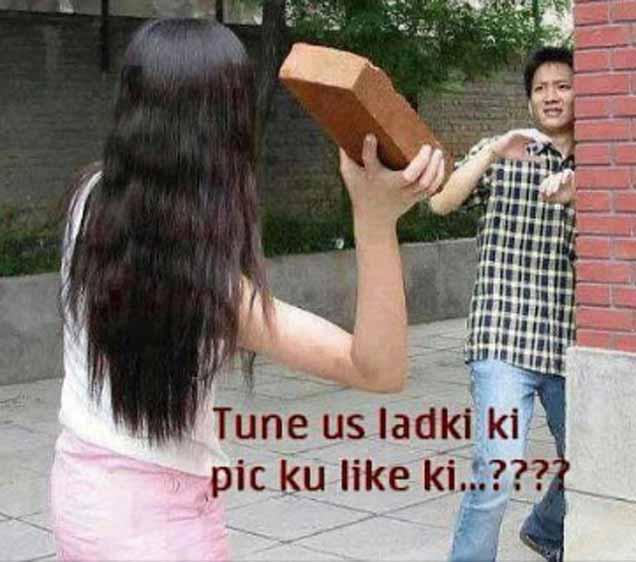 Funny: \'मुलगी शिकली प्रगती झाली\', पाहा धमाकेदार कलेक्शन आणि पोटधरून हसा|देश,National - Divya Marathi