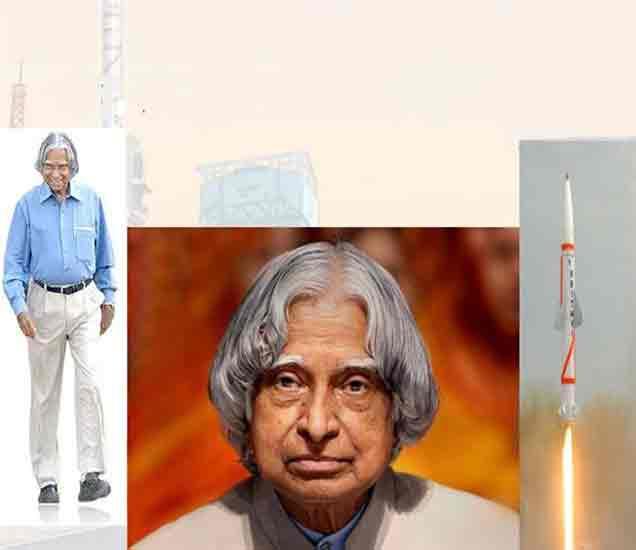 या गोष्टी जाणून घ्या,  तुम्ही म्हणाल, किती अफलातून होते डॉ. कलाम!|देश,National - Divya Marathi