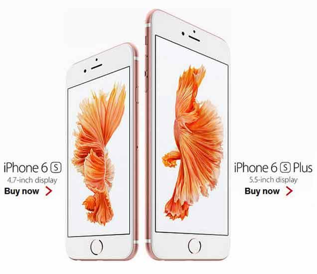 Apple कंपनीचे iPhone 6s, 6s Plus भारतात लॉंन्च, जाणून घ्या फीचर्स...|बिझनेस,Business - Divya Marathi