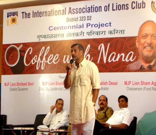 नाना-मकरंदच्या \'नाम\'ला पुण्यातील लायन्स क्लबकडून दीड कोटींची मदत|पुणे,Pune - Divya Marathi