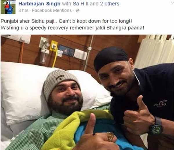 नवजोतसिंग सिद्धू यांना रुग्णालयात भटण्यासाठी पोहोचला क्रिकेटर हरभजनसिंग, सोबत काढला सेल्फी. - Divya Marathi