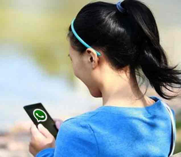 WhatsApp यूझर्ससाठी महत्त्वाच्या Tricks, जाणून घ्या कसा करावा वापर... बिझनेस,Business - Divya Marathi