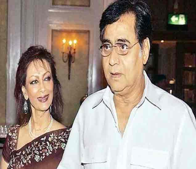 पाकिस्तानी गुप्तचर संस्थेने केली होती गझल गायक जगजीतसिंहांची हेरगिरी देश,National - Divya Marathi