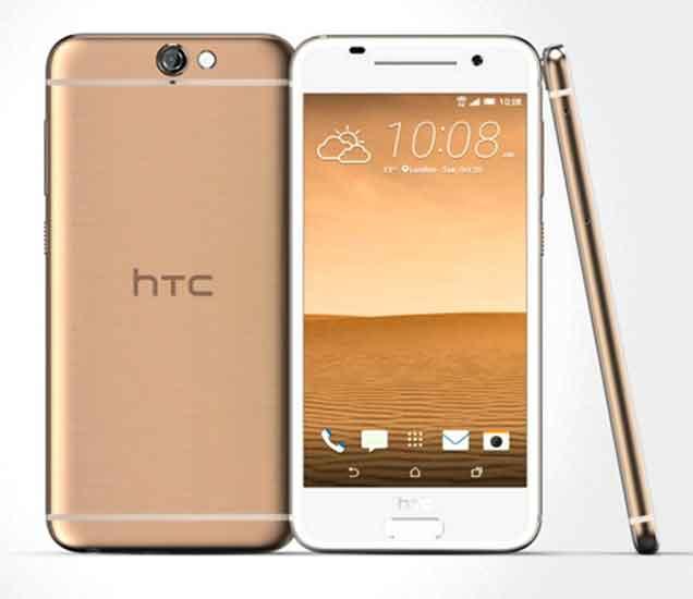 HTC one A9 स्मार्टफोन - Divya Marathi
