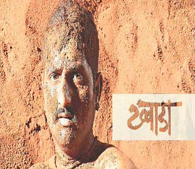 Movie Review: ख्वााडा देश,National - Divya Marathi