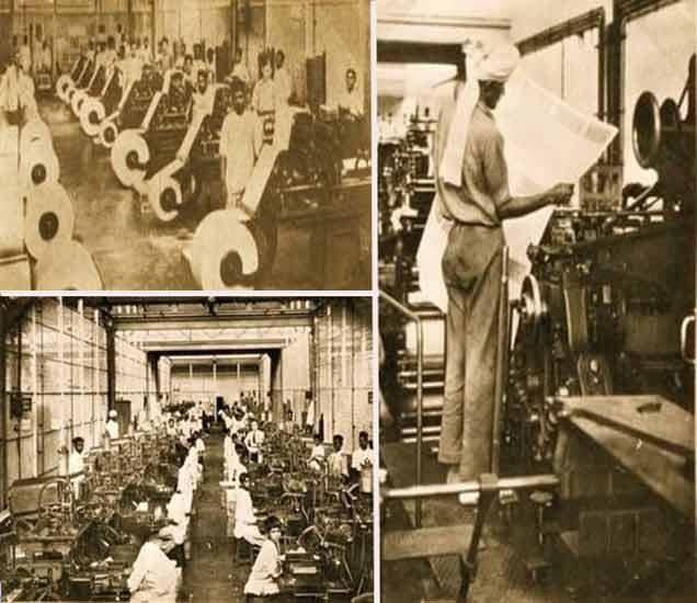 स्वातंत्र्यापूर्वी येथे छापली गेली भारत सरकारची पहिली नोट, अशी झाली प्रिंटिंग नाशिक,Nashik - Divya Marathi