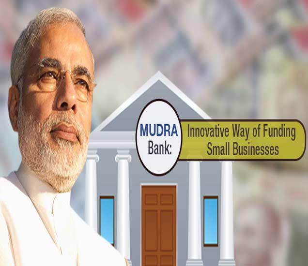 80 हजार ते 1.25 लाखांत सुरु करा स्वत:चा बिझनेस, केंद्र सरकार देईल कर्ज|बिझनेस,Business - Divya Marathi
