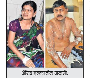 महिलेला अपशब्द वापरले; भुसावळमध्ये अॅसिड हल्ला जळगाव,Jalgaon - Divya Marathi