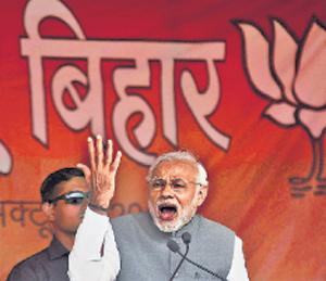 बिहार विधानसभा : ...मग सोनियांना काय म्हणाल नितीशबाबू? देश,National - Divya Marathi
