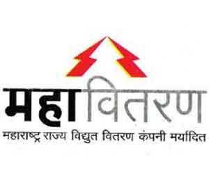 Job Alert: महावितरणच्या १६४८ पदांसाठी आजपासून ऑनलाइन परीक्षा|देश,National - Divya Marathi