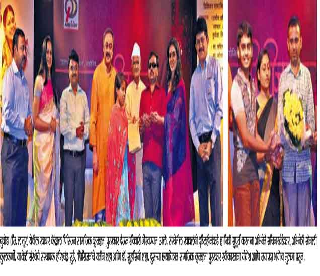 दान हे माणसाला नादान बनवते; कामाने योगदान ठरते! प्रिसिजन पुरस्कार प्रदान|सोलापूर,Solapur - Divya Marathi