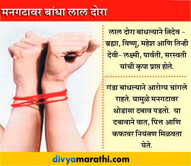 दीपावली 11 ला, लक्ष्मी पूजेमध्ये ही 7 कामे करायला विसरू नका धर्म,Dharm - Divya Marathi