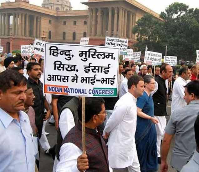 #Intolerance: मोदी सरकारविरोधात काँग्रेसचा मोर्चा, राष्ट्रपतींना दिले निवदेन|देश,National - Divya Marathi