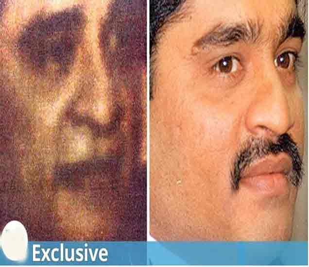 हा मुंबईचा डॉन अनेकदा झोपलाय उपाशी, वडील होते प्रामाणिक, कर्तव्यदक्ष पोलिस|मुंबई,Mumbai - Divya Marathi
