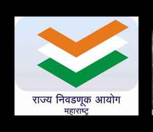 निवडणूक आयोगाने प्रभागांचा नकाशा मागवला, महापालिका निवडणुकीची तयारी जळगाव,Jalgaon - Divya Marathi