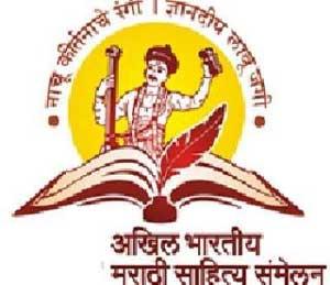 पुणे: 89 व्या मराठी साहित्य संमेलनाध्यक्षपदी डॉ. श्रीपाल सबनीस यांची निवड|पुणे,Pune - Divya Marathi