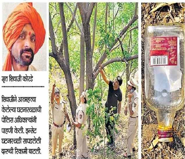 खून की आत्महत्या, लेणीच्या पायथ्याशी चोवीस तासांनंतर सापडला मृतदेह, तिघांवर गुन्हा दाखल|औरंगाबाद,Aurangabad - Divya Marathi