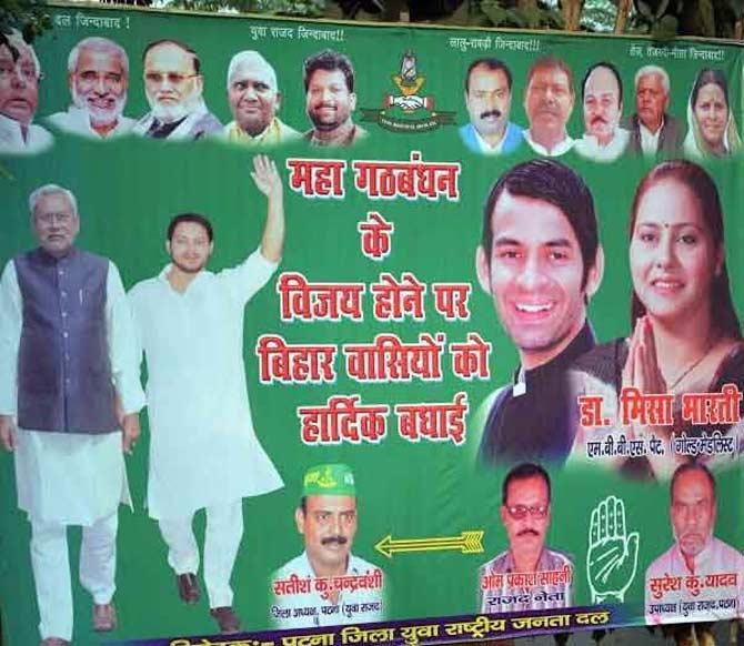 बिहार : छट पुजेनंतरच नव्या सरकारचा शपथविधी, जास्त मंत्री लालुंचेच|देश,National - Divya Marathi