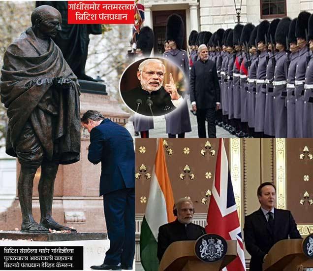 गांधी-बुद्धाच्या देशात असहिष्णुता नामंजूर, लंडनमध्ये बोलले मोदी विदेश,International - Divya Marathi