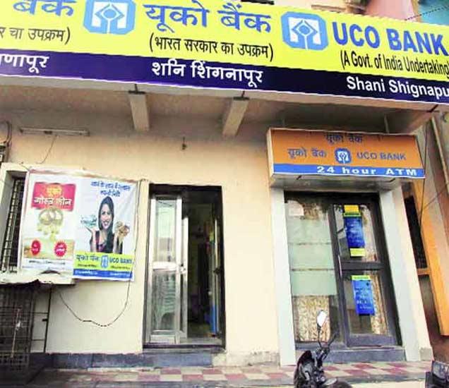 भारतात या बॅंकेच्या शाखेला कधीच लागत नाही कुलुप, RBIला बदलावे लागले नियम|बिझनेस,Business - Divya Marathi