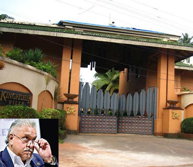 लिकर किंग विजय माल्यांचा आलिशान Kingfisher Villa, किंमत कोट्यवधींच्या घरात|बिझनेस,Business - Divya Marathi