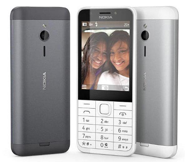 23 तासांच्या बॅटरी बॅकअपसह Nokia ने लॉन्च केले दोन फीचर फोन|बिझनेस,Business - Divya Marathi