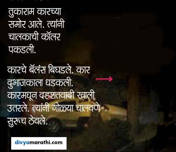 असे पकडले होते कसाबला, ASI च्या पोटात डागल्या AK-47 मधून 20 गोळ्या मुंबई,Mumbai - Divya Marathi