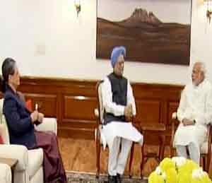 मोदी यांनी सोनिया आणि मनमोहन सिंग यांच्याशी जीएसटी विधेयकावर केली चर्चा|देश,National - Divya Marathi