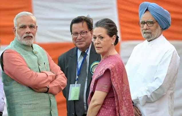 पंतप्रधानांनी केला सोनिया-मनमोहनसिंगांना फोन, \'चाय पे चर्चा\'चे निमंत्रण|देश,National - Divya Marathi