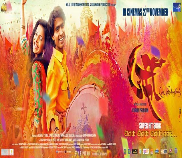 Movie Review : उर्फी| - Divya Marathi
