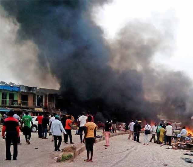 नायजेरियात शियांच्या जुलूसमध्ये आत्मघातकी हल्ला, 21 जण ठार|विदेश,International - Divya Marathi