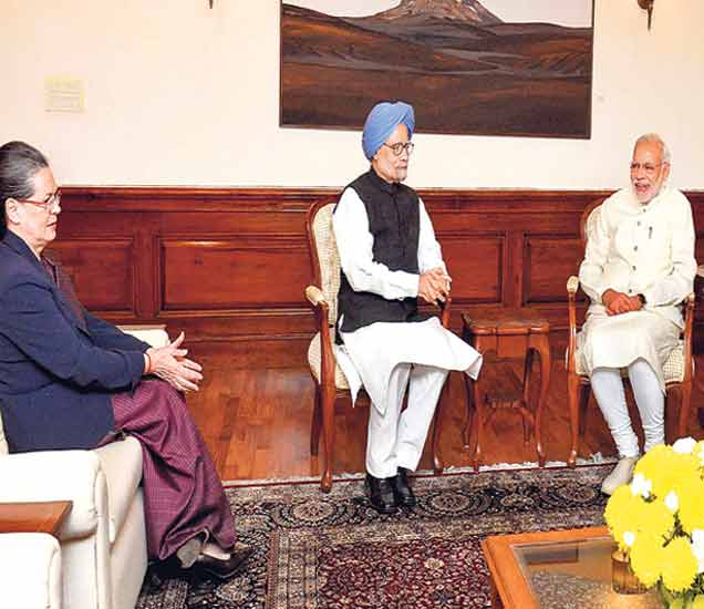 जीएसटीसाठी पंतप्रधान मोदी नरमले, सोनिया, मनमोहनसिंग यांच्याशी चर्चा|देश,National - Divya Marathi