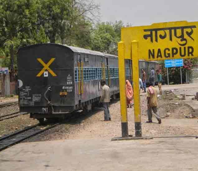 111 वर्षांपासून धावणाऱ्या रेल्वे लाइनला कायमचाच 'थांबा', फुलांचा चढवला साज|नागपूर,Nagpur - Divya Marathi