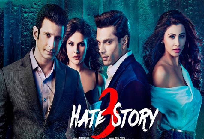 Movie Review: जिद्द, तिरस्कार आणि बदल्याची कहाणी आहे \'हेट स्टोरी 3\'| - Divya Marathi