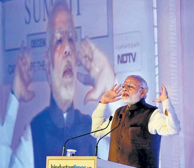मोदी म्हणाले संसद सुरू आहे ही सर्वात आनंदाची बातमी, समारंभात पिकला हशा देश,National - Divya Marathi