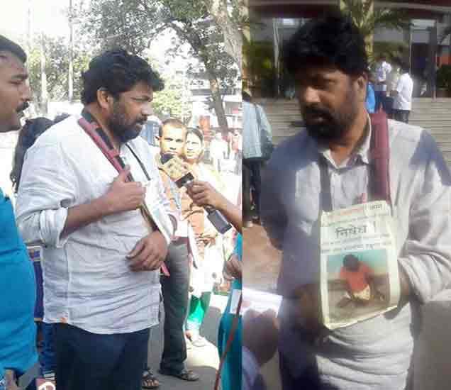 कधी जमिनीत गाडून घेतले, कार्यालयात साप सोडले, आता हात बांधून आंदोलन नागपूर,Nagpur - Divya Marathi