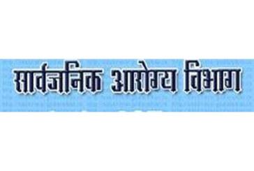 Job Alert: नोकरीचा शोध घेताय? जाणून घ्या कुठे आहे व्हॅकन्सीज्| - Divya Marathi