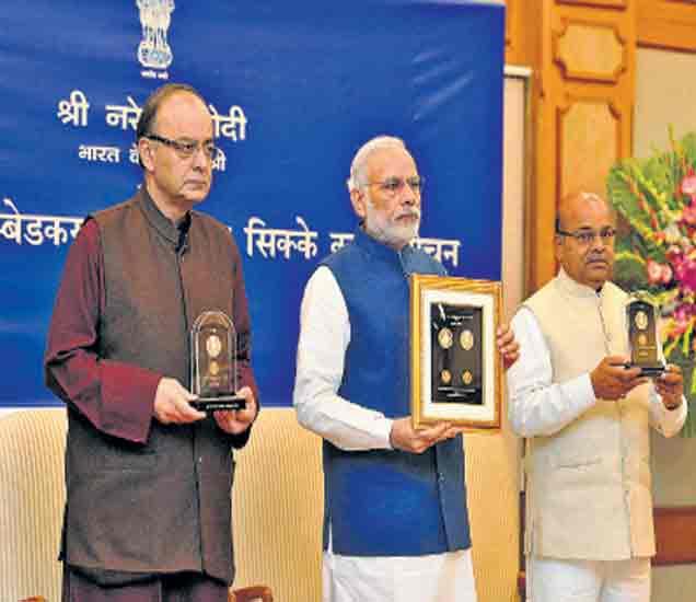 आंबेडकरांच्या स्वप्नातील समृद्ध भारत निर्माण करू, पंतप्रधान नरेंद्र मोदी देश,National - Divya Marathi