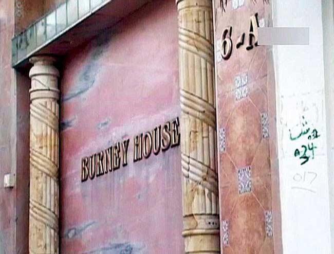 केवळ मुंबईतच नव्हे तर सौदीसह अनेक देशांमध्येही आहे दाऊदची Property|विदेश,International - Divya Marathi