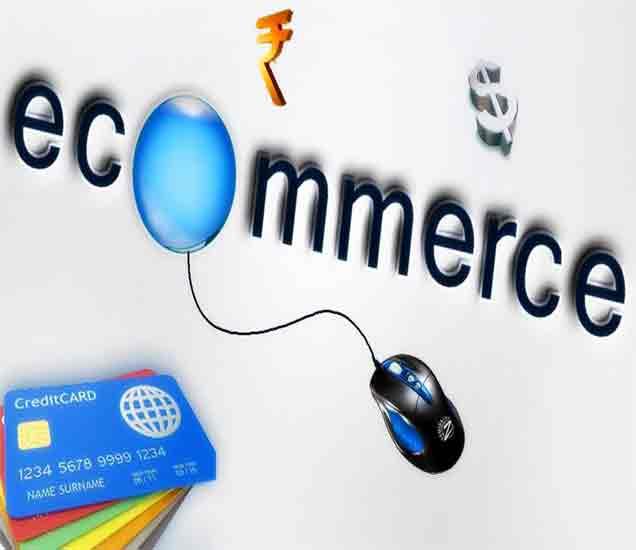 दोन वर्षांत तीन टक्के वाढेल ई-कॉमर्स, डिजिटल इंडियामुळे विस्ताराला मदत|बिझनेस,Business - Divya Marathi
